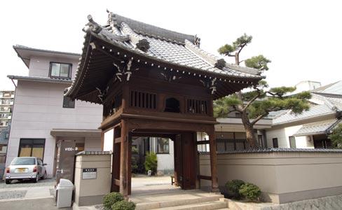 明泉寺・山門(被爆建物)