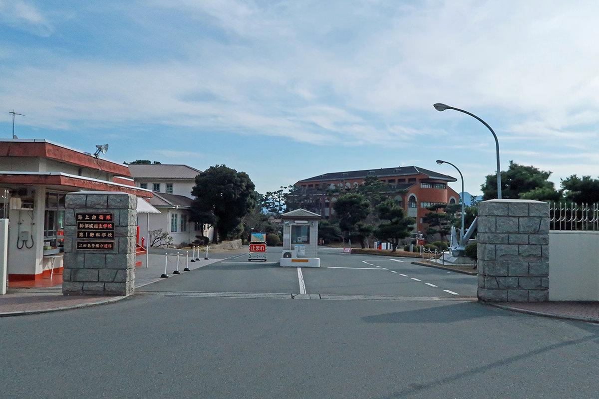海上自衛隊第1術科学校(旧海軍兵学校)