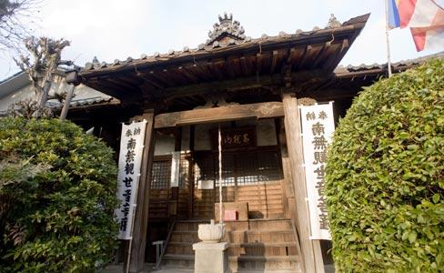 観音寺・本堂(被爆建物)