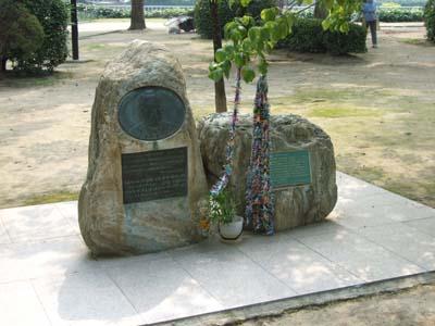 ノーマン・カズンズ氏記念碑