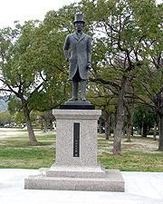 加藤友三郎 銅像