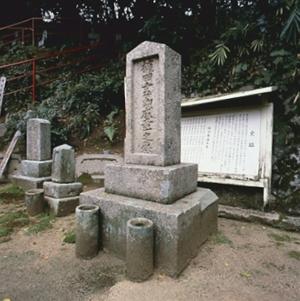 植田艮背の墓(うえたこんばいのはか)             (県史跡)