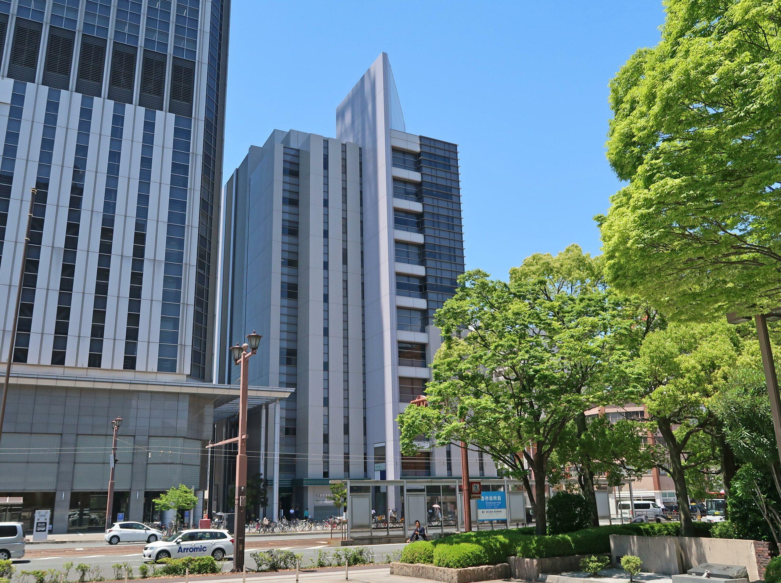 広島市公文書館