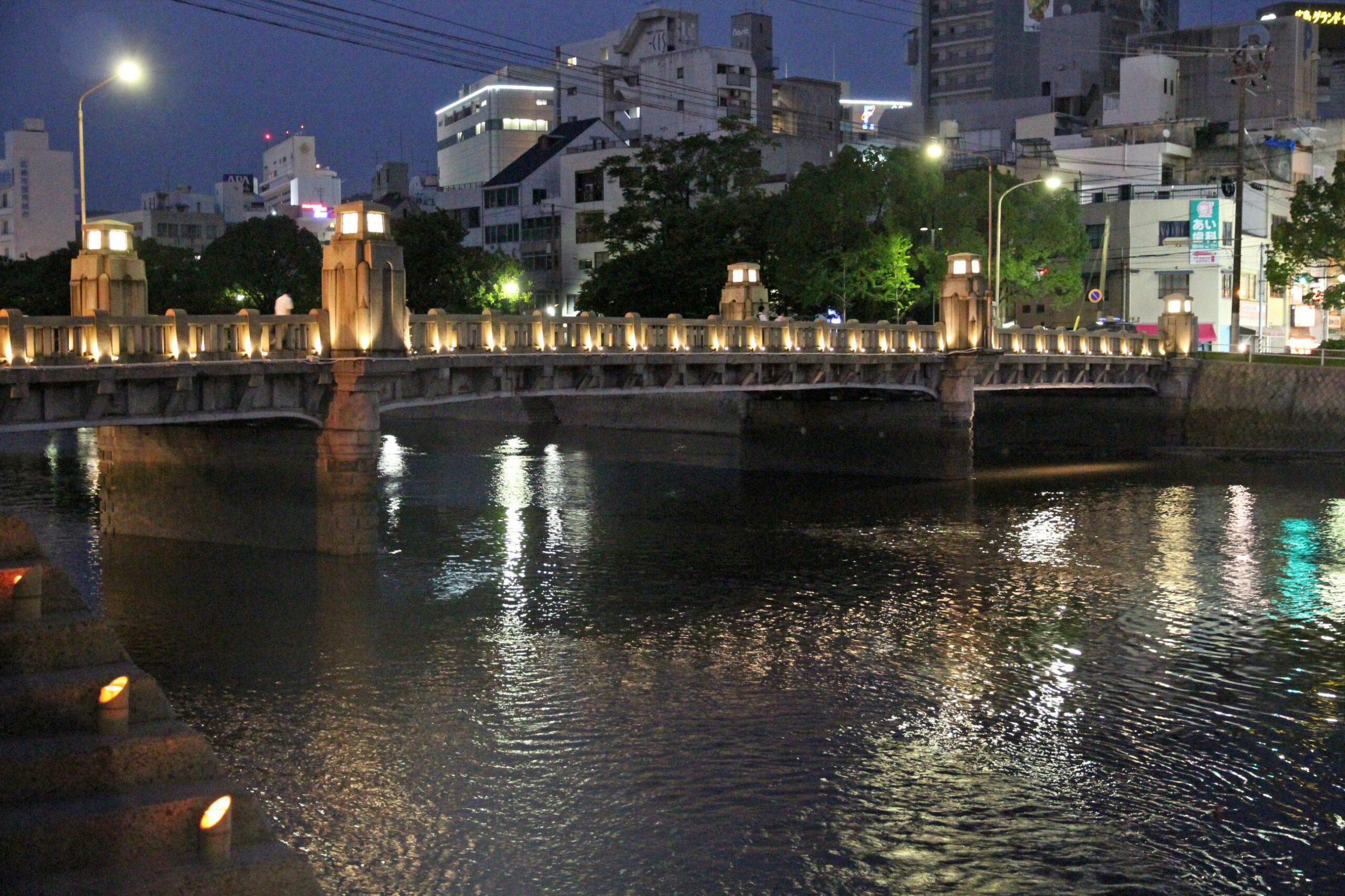 京橋(被爆橋梁)