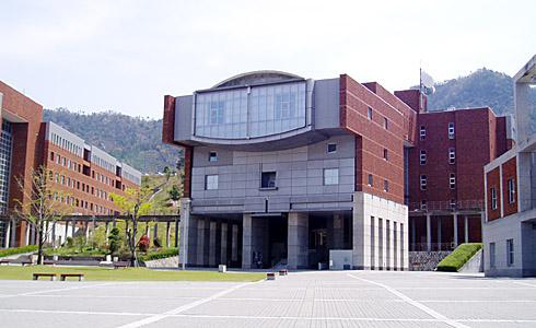 広島市立大学 芸術資料館