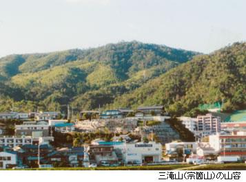 三滝山(みたきやま)