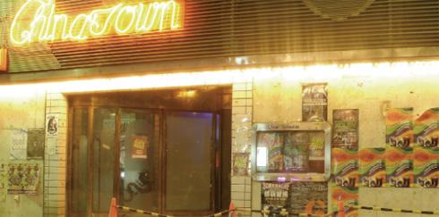 club CHINA TOWN