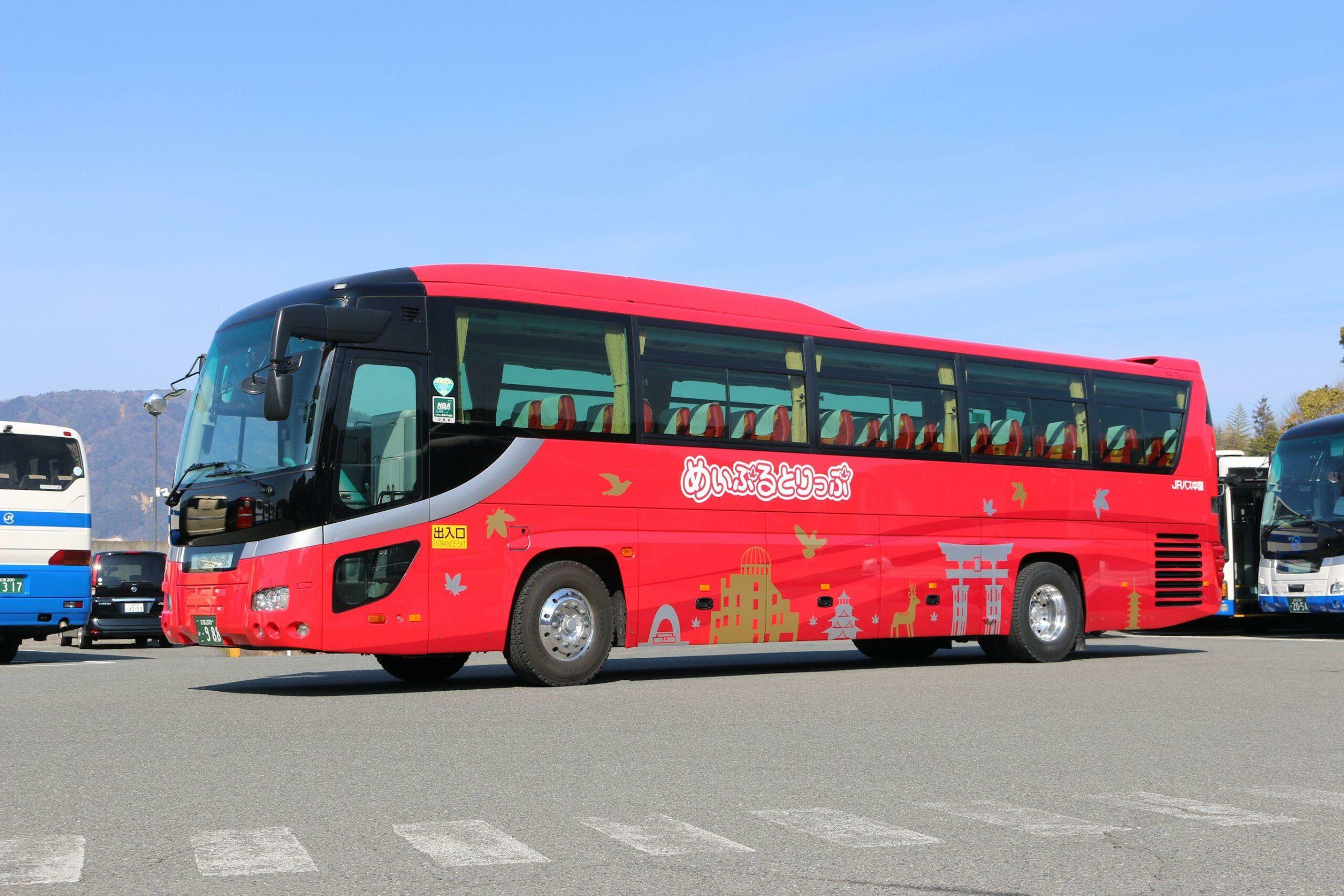 広島世界遺産定期観光バス