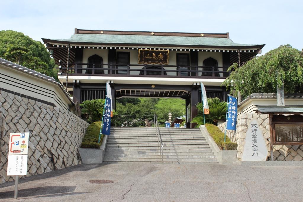 聖光寺(しょうこうじ)