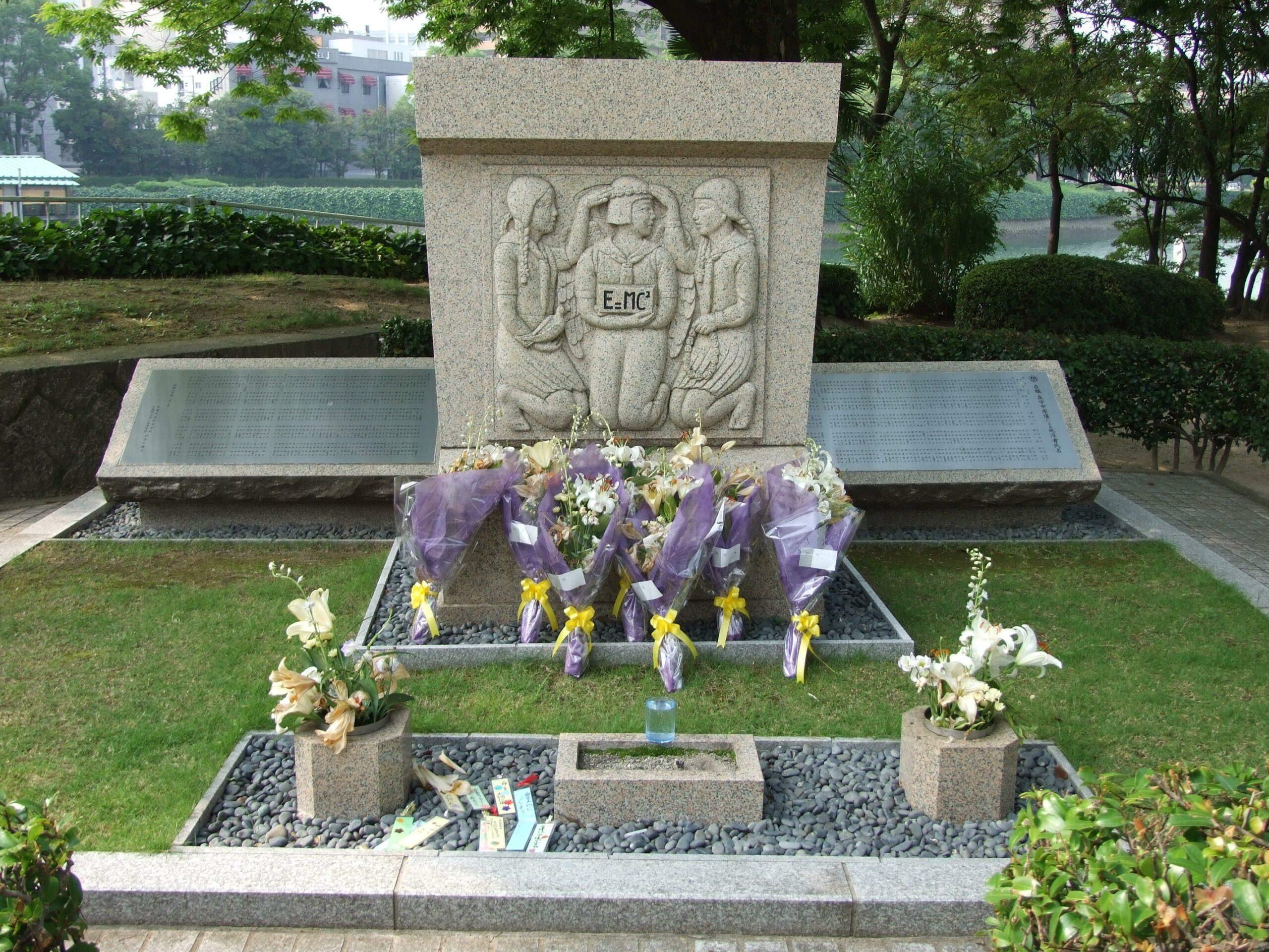 広島市立高女原爆慰霊碑