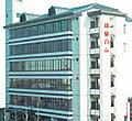 福留ハム(株) 広島工場