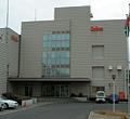 カルビー(株) 広島工場