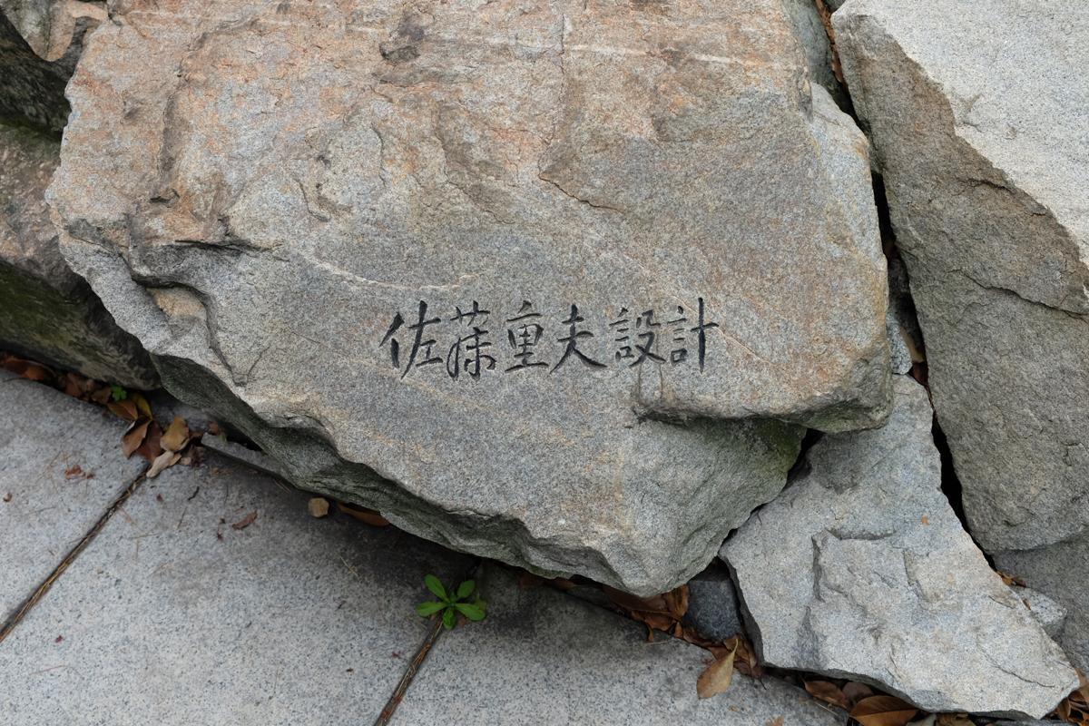 広島大学原爆死没者追悼の碑