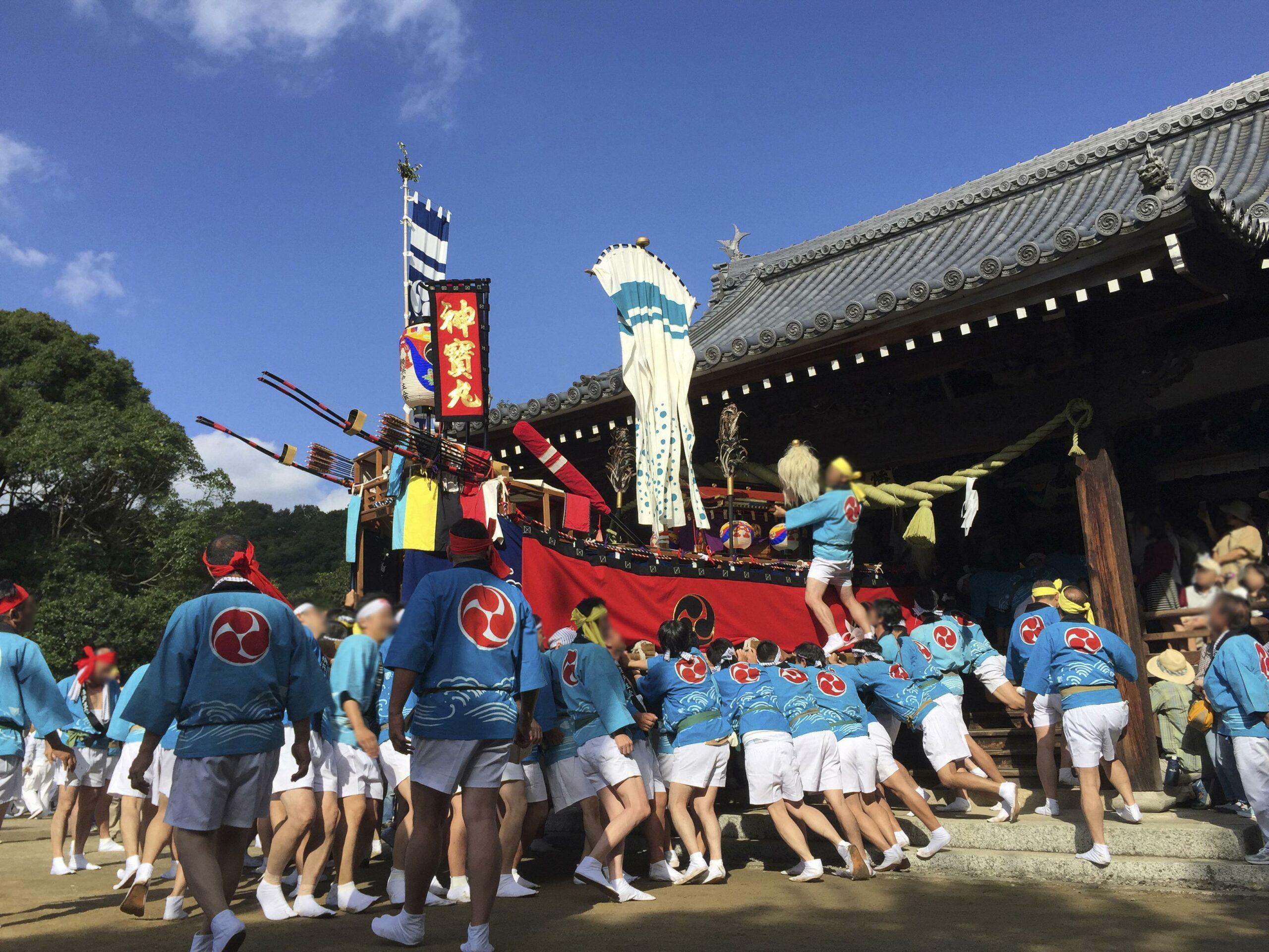 坂八幡神社