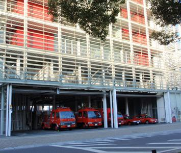 広島市西消防署