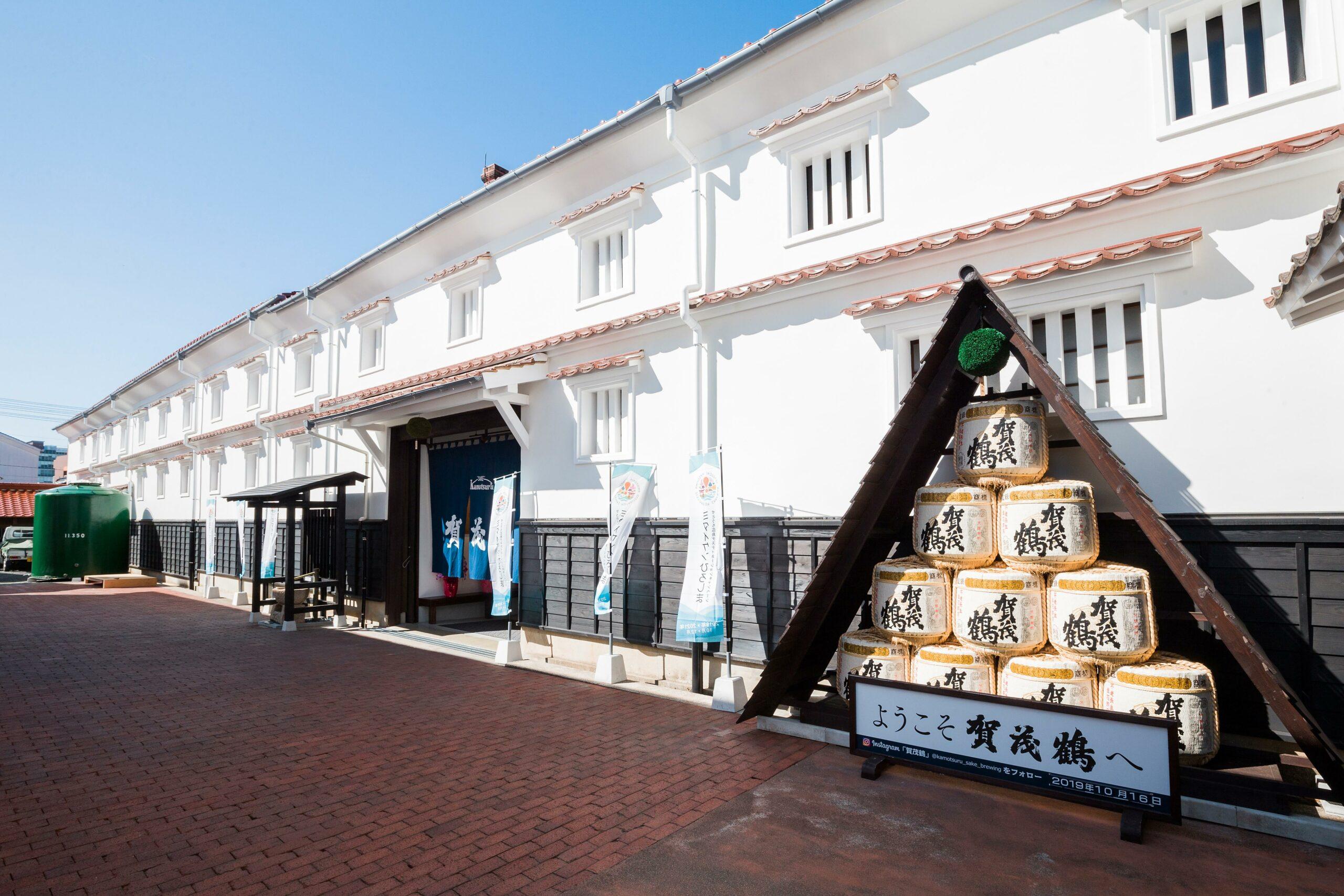西条酒蔵通り 賀茂鶴酒造 見学室直売所(東広島市)