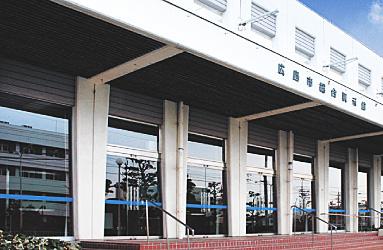 広島市中小企業会館総合展示館