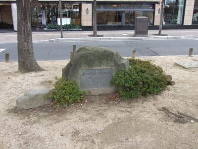 緑の都市賞受賞記念碑