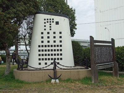 「港」の歌碑(宇品中央公園)