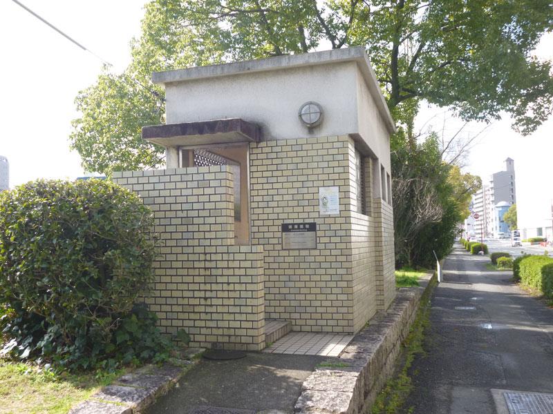 本川公衆便所(被爆建物)