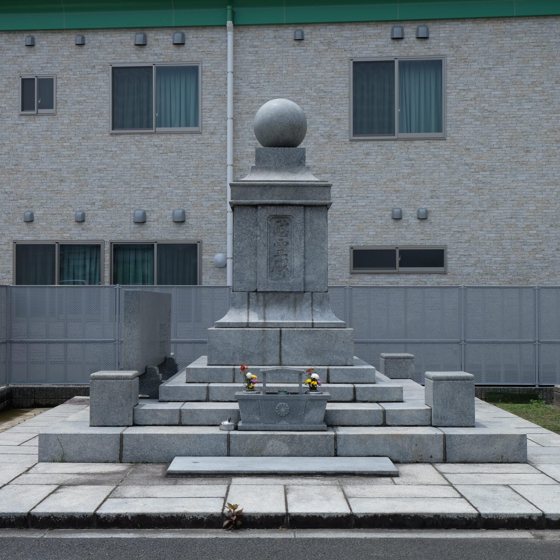 緑井地区戦没者慰霊碑