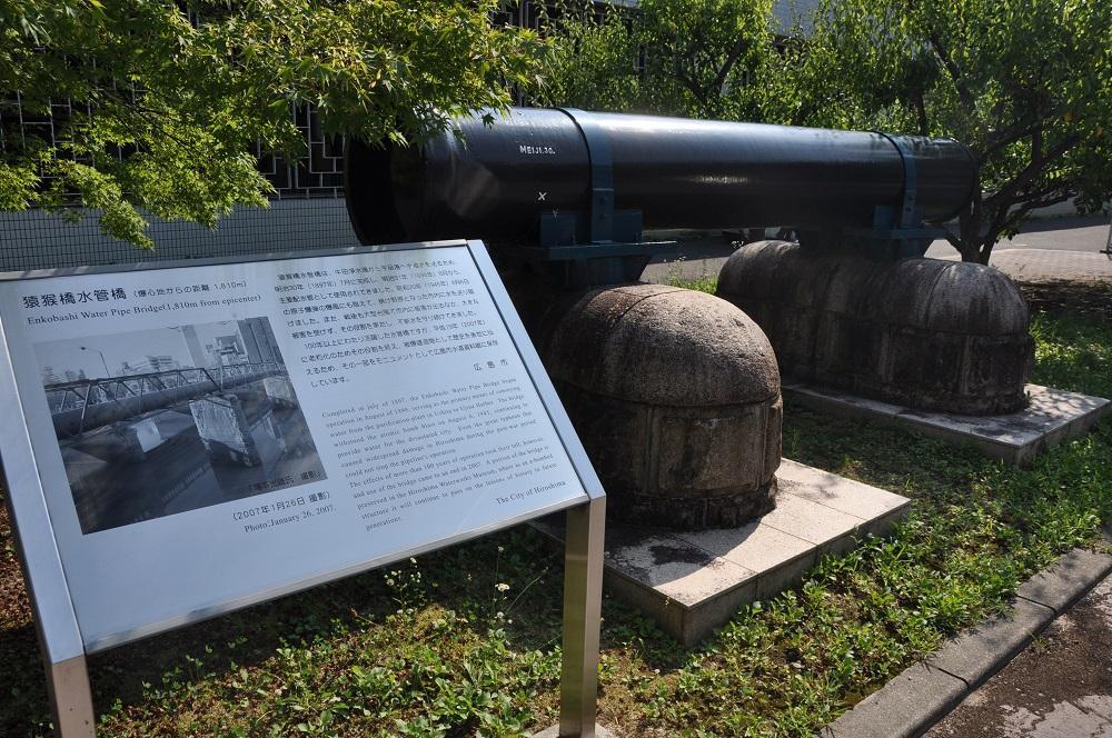 広島市水道資料館(被爆建物)
