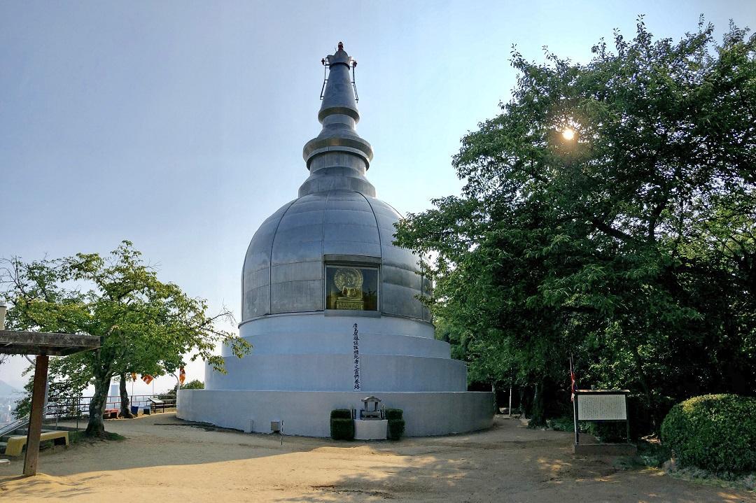 二葉山平和塔(仏舎利塔)