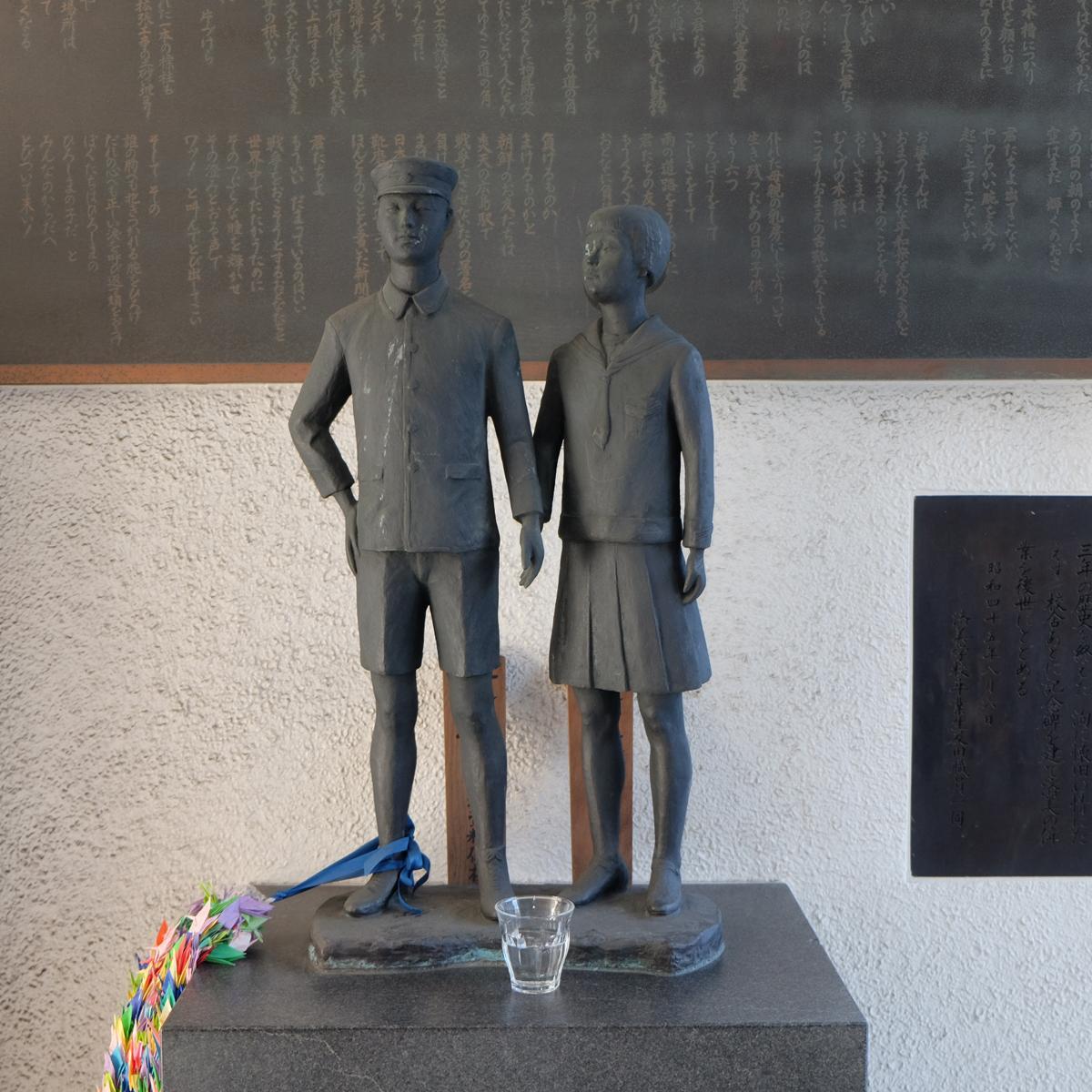 済美国民学校職員生徒慰霊碑