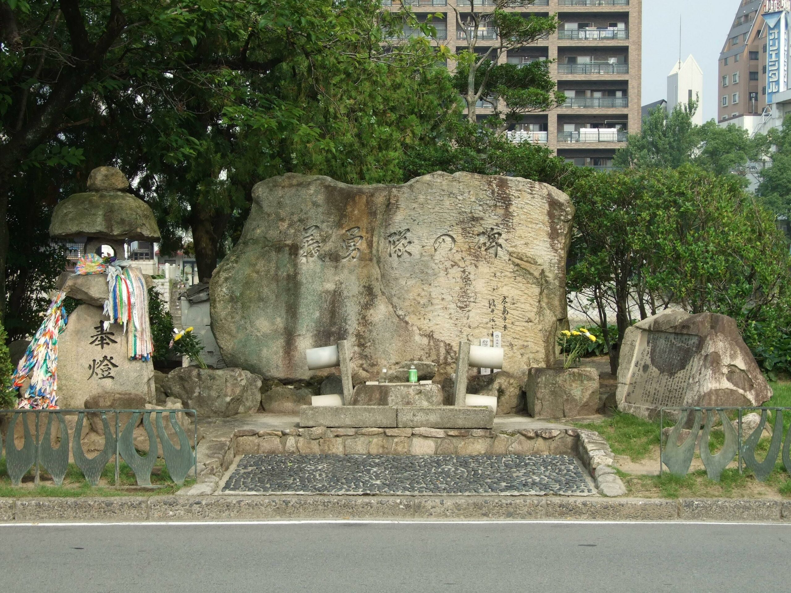 義勇隊の碑