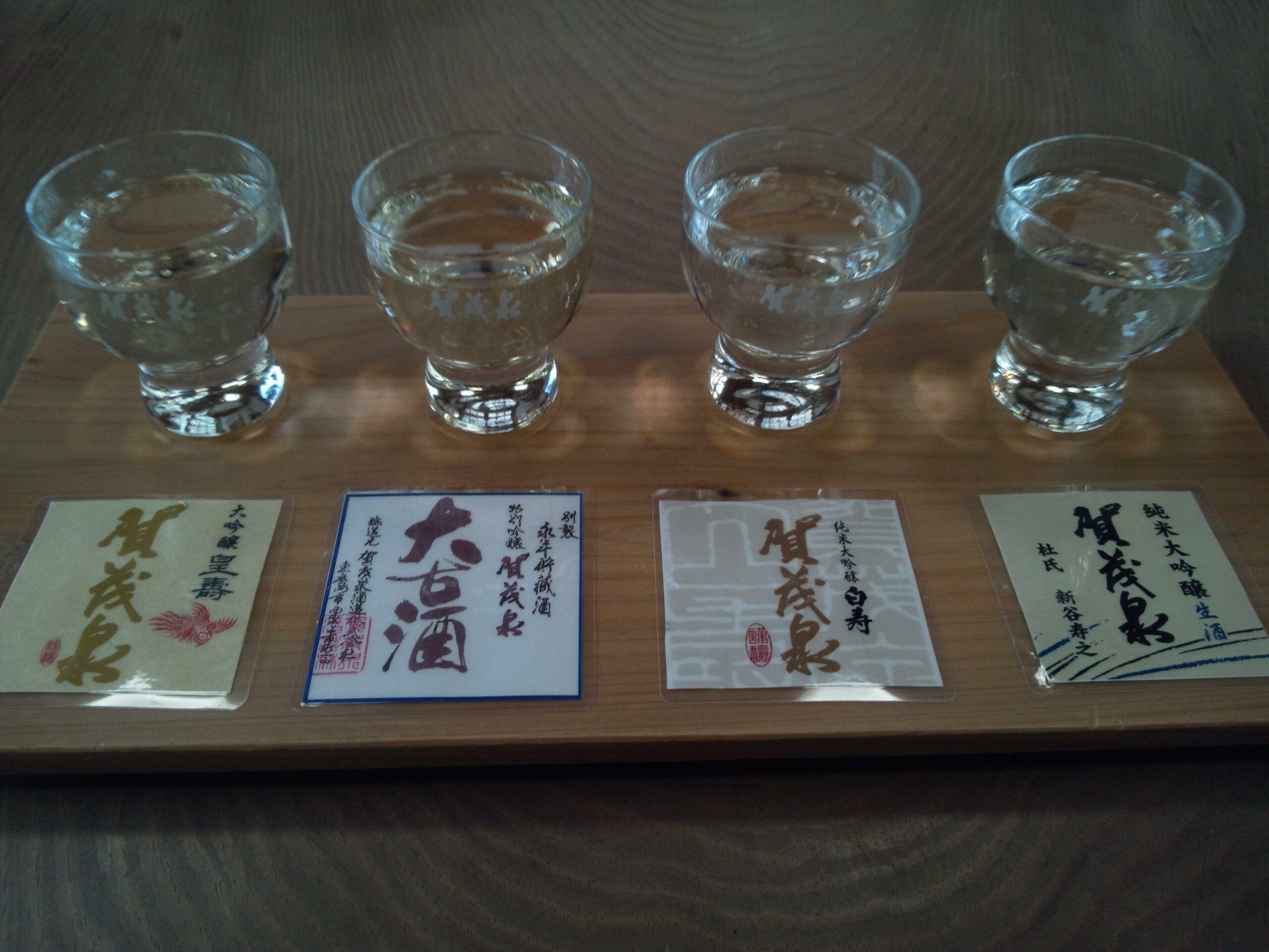 日本酒飲み比べ体験 (東広島市 酒泉館)