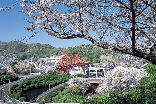 音戸の瀬戸公園 (呉市)