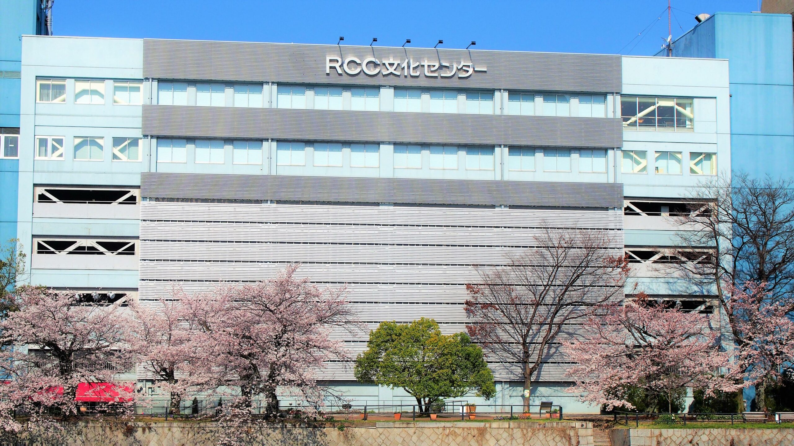 RCC文化センター