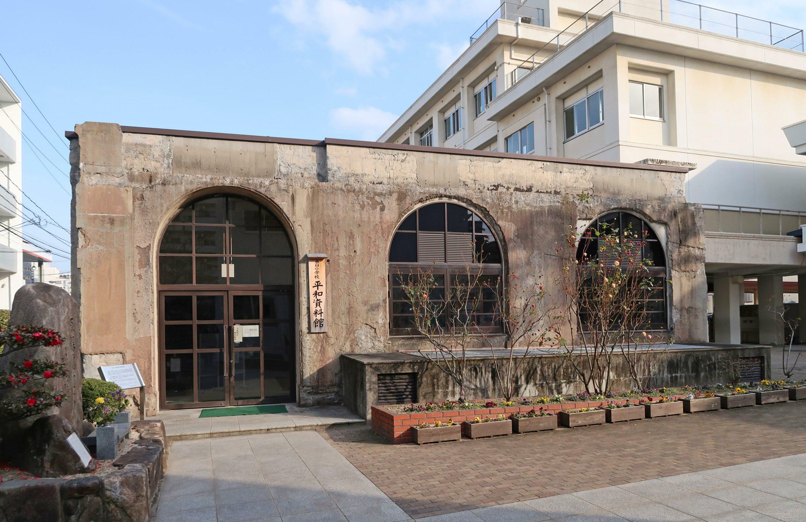 本川小学校平和資料館(被爆建物)