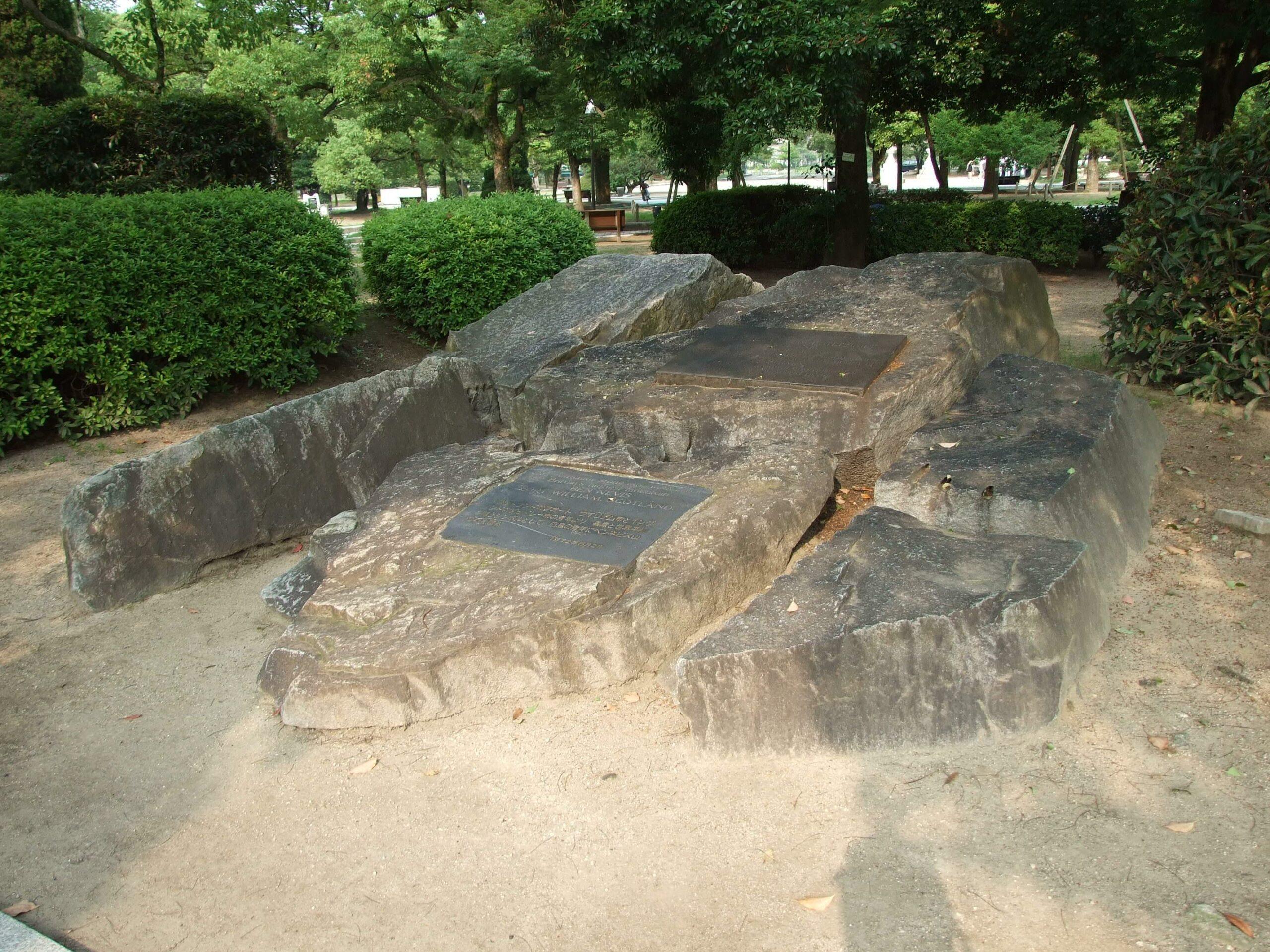 平和の石塚