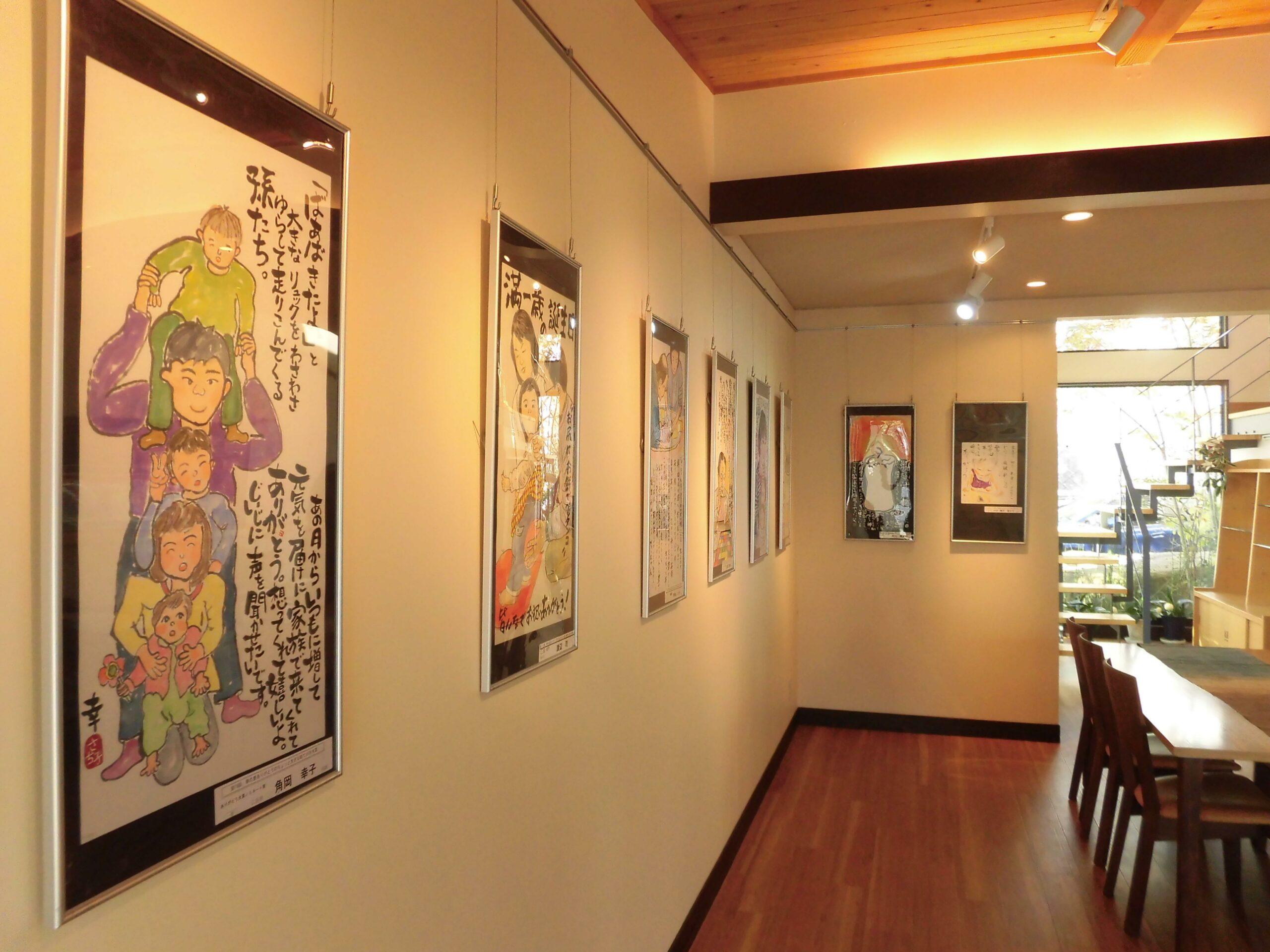 熊野町観光案内所「筆の駅」