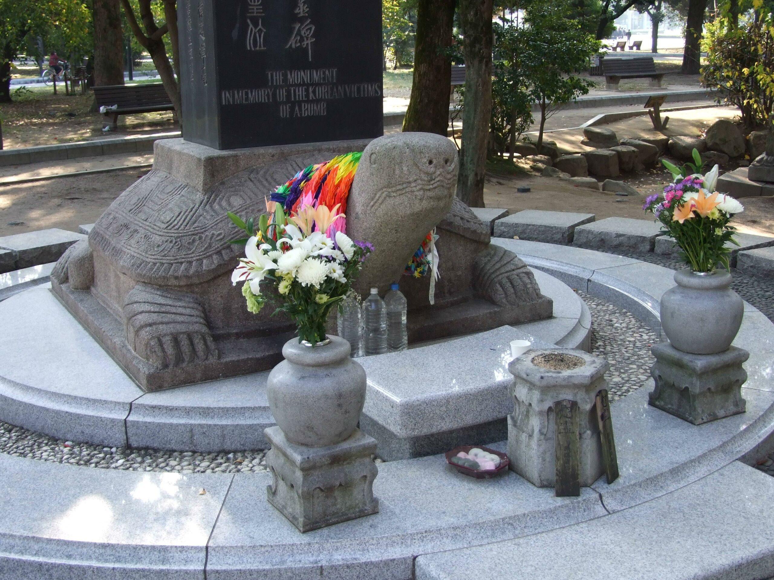 韓国人原爆犠牲者慰霊碑