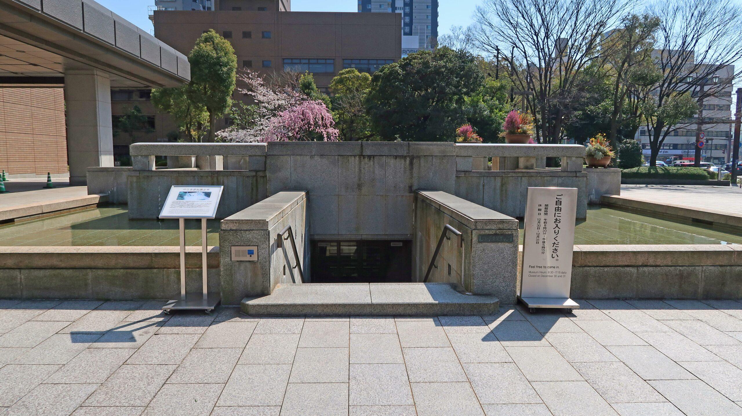 広島市役所旧庁舎資料展示室(被爆建物)