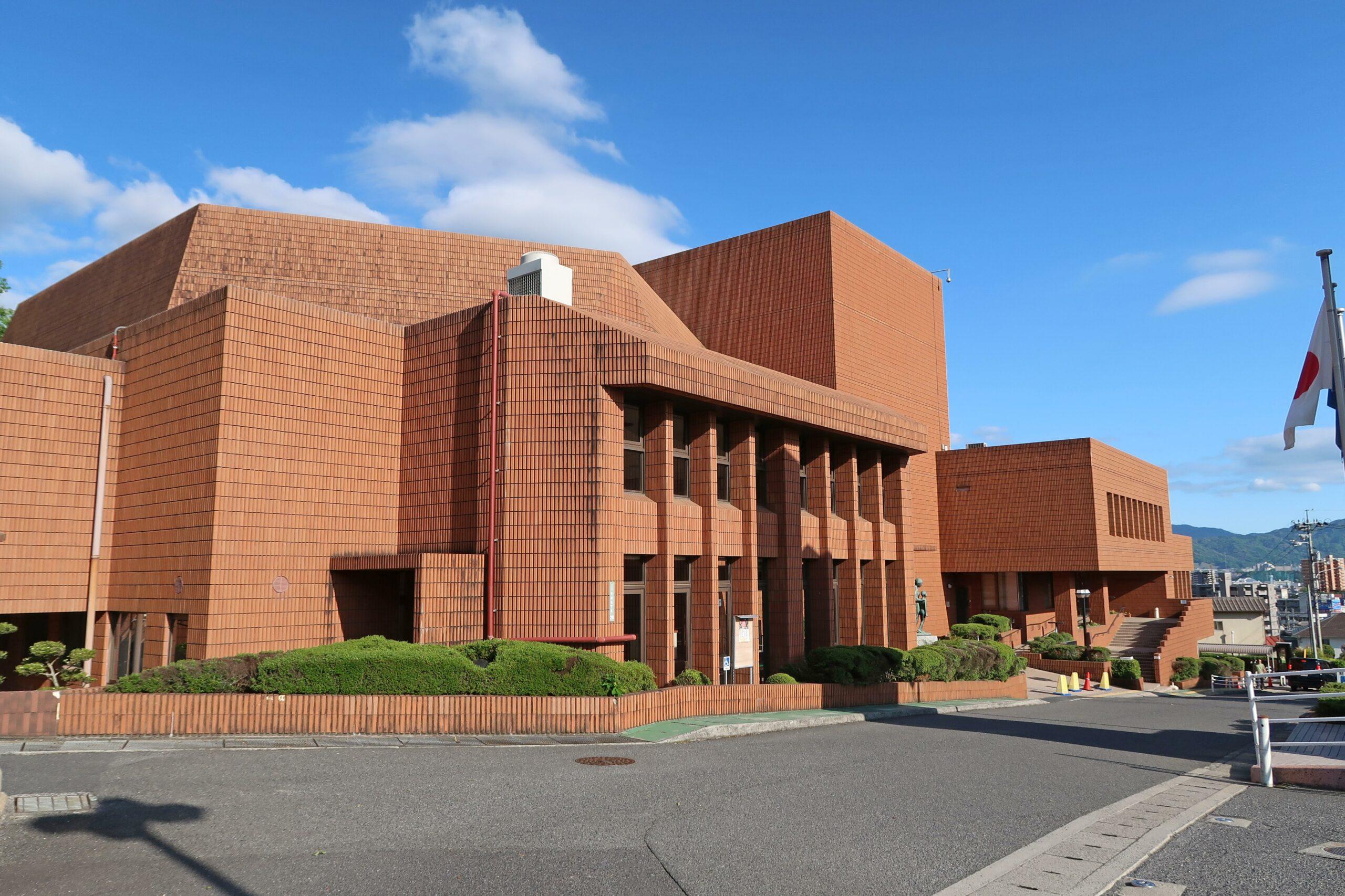 広島市安佐北区民文化センター