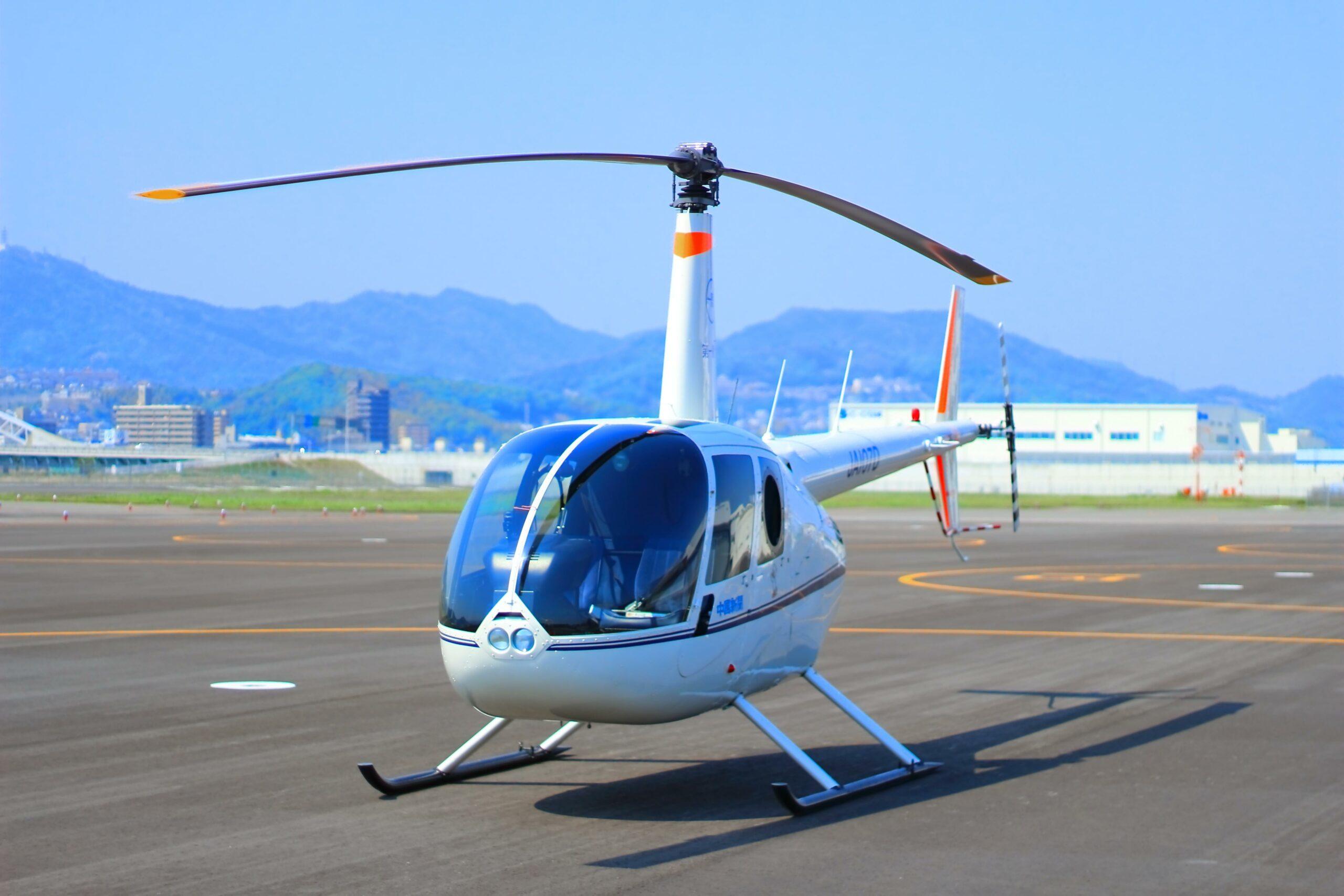 ヘリコプター遊覧飛行(第一航空株式会社 広島事業所)