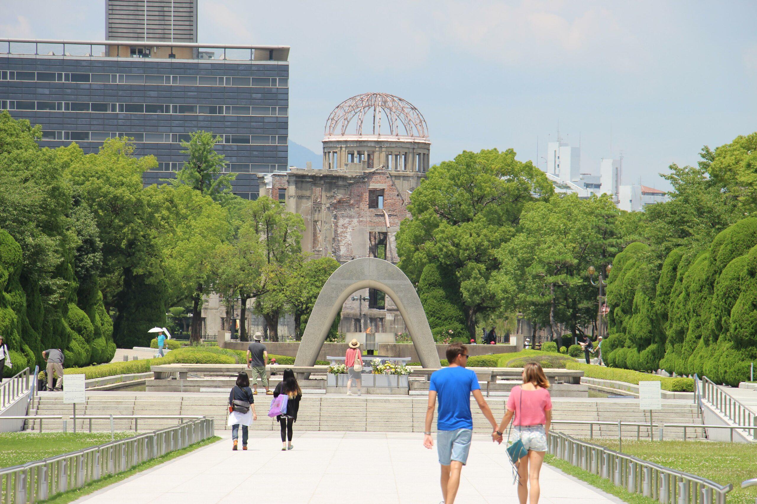 平和記念公園(花・樹木の名所)