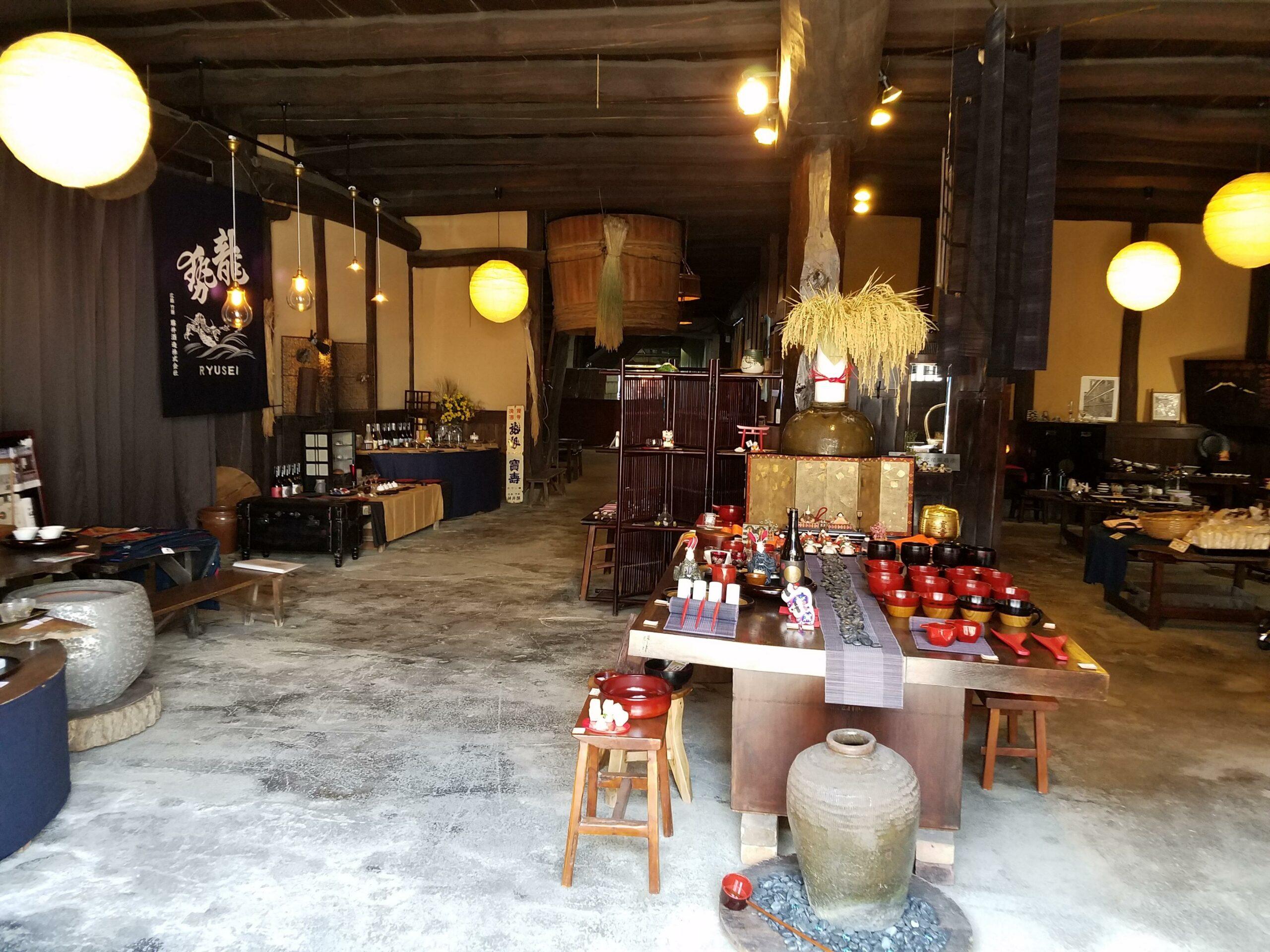 藤井酒造酒蔵交流館(竹原市)