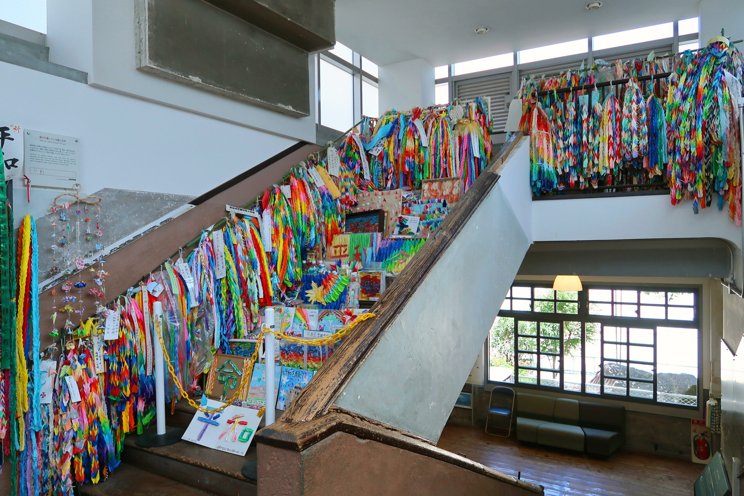 袋町小学校平和資料館(被爆建物)