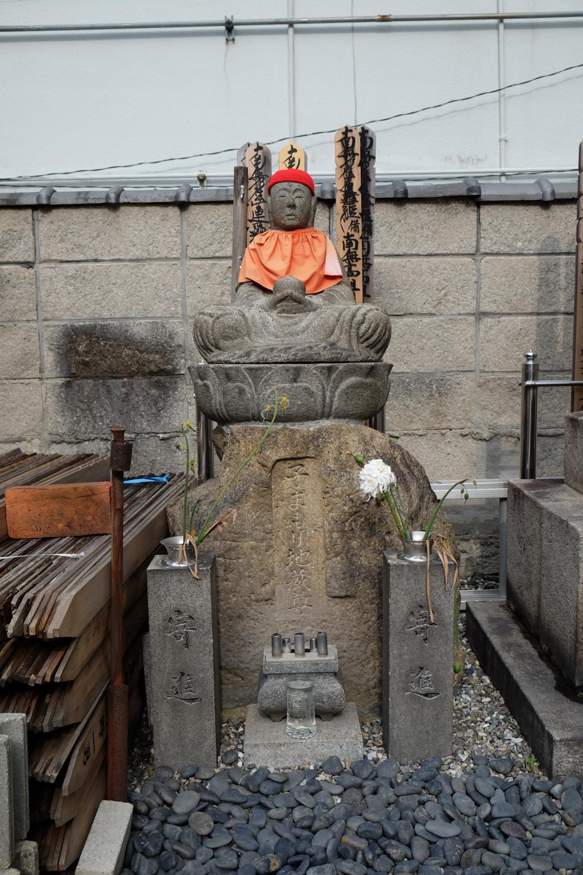 三川町町民慰霊碑(子まもり地蔵尊)