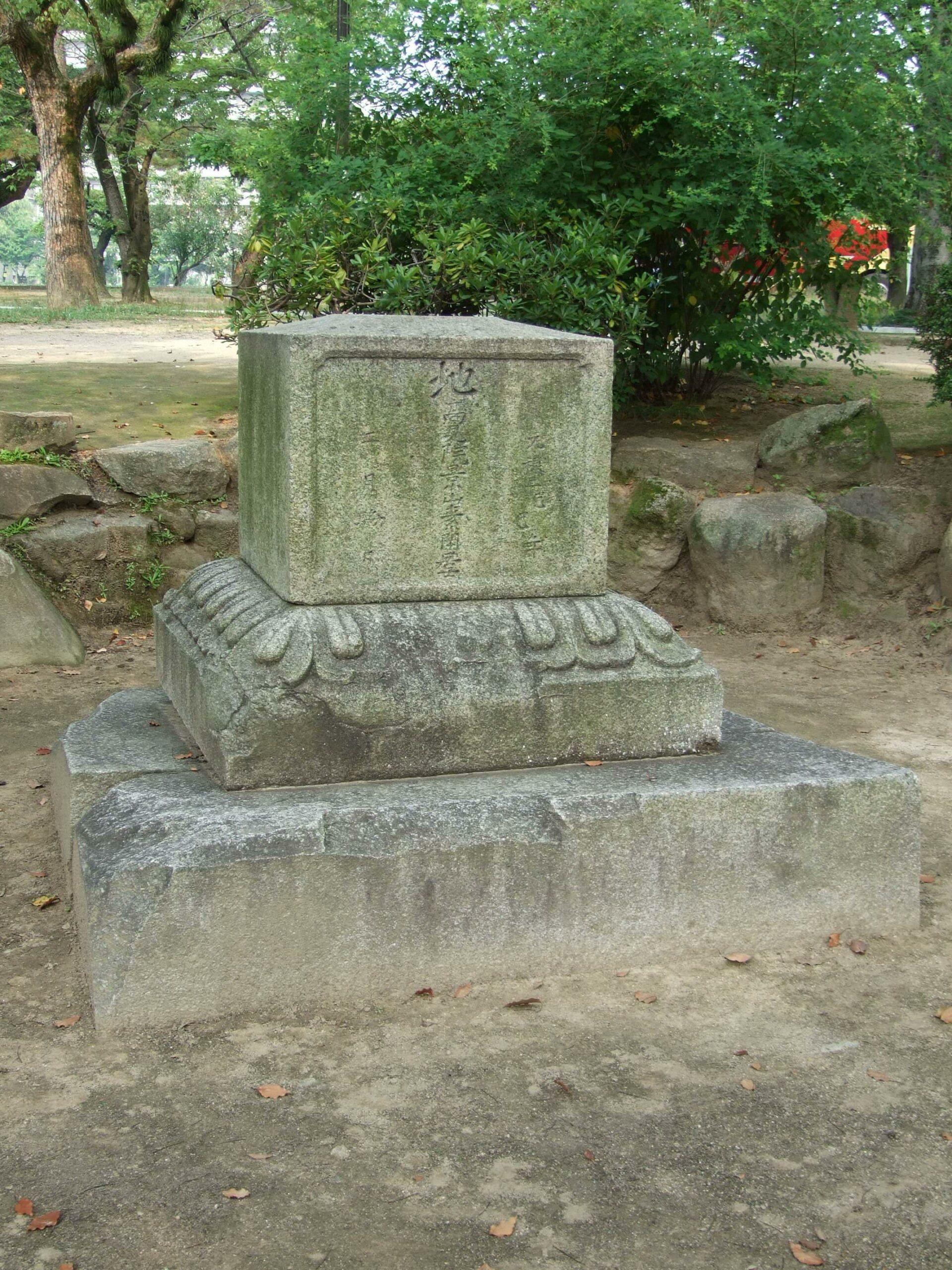 被爆した墓石(慈仙寺跡の墓石)