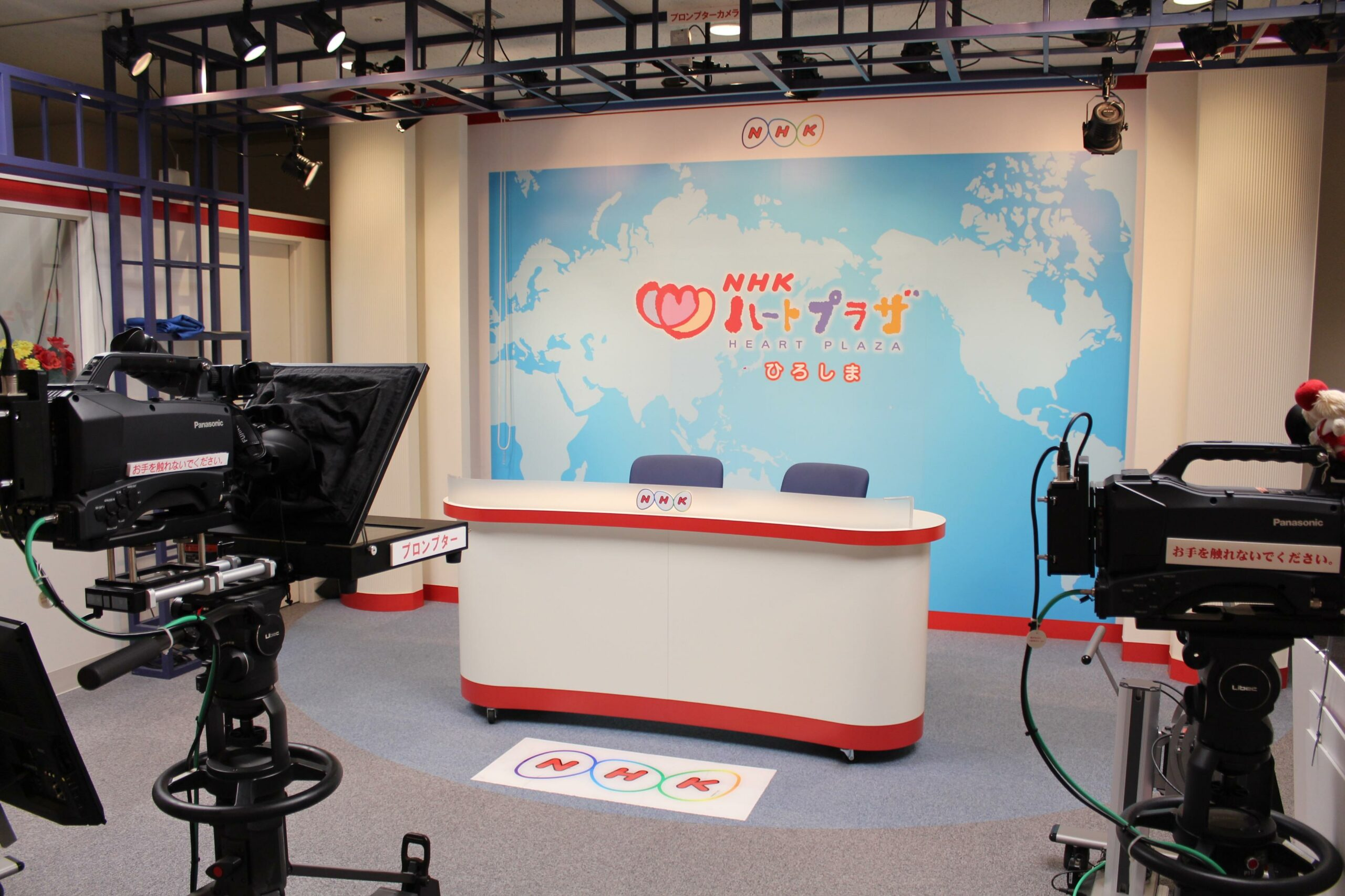 NHK広島放送局 ハートプラザ見学(広島市)