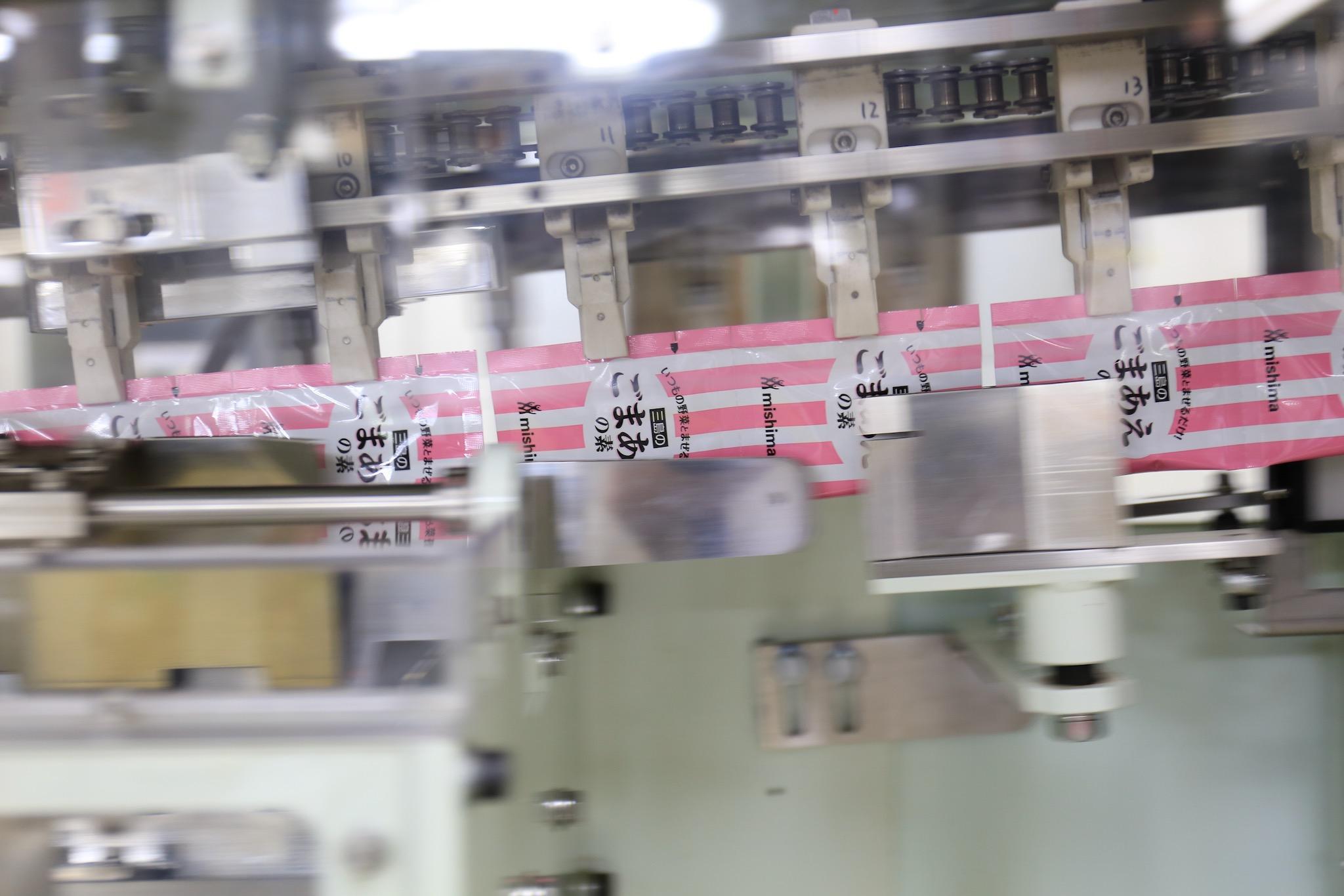 三島食品(株) 広島工場見学(広島市)