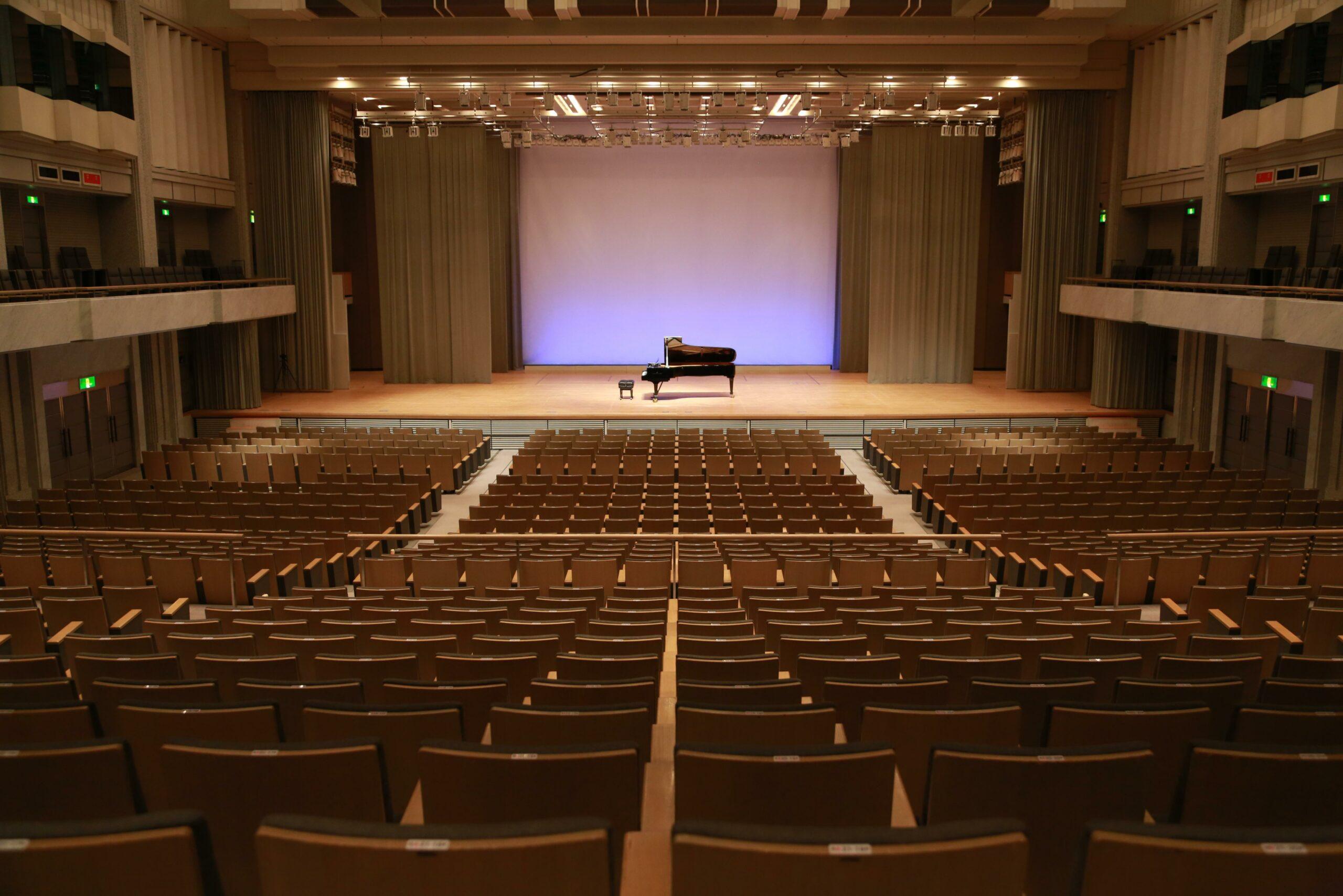 広島国際会議場