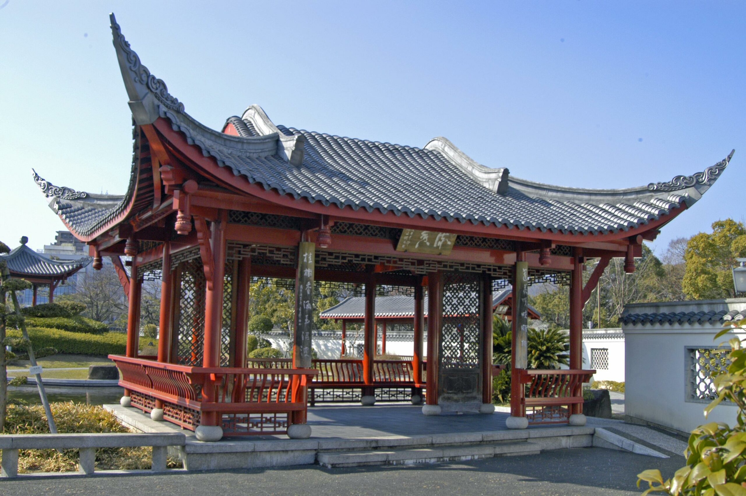 渝華園(中国庭園)