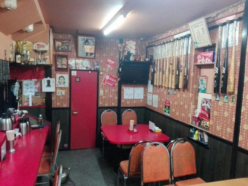 中華料理 華楽飯店