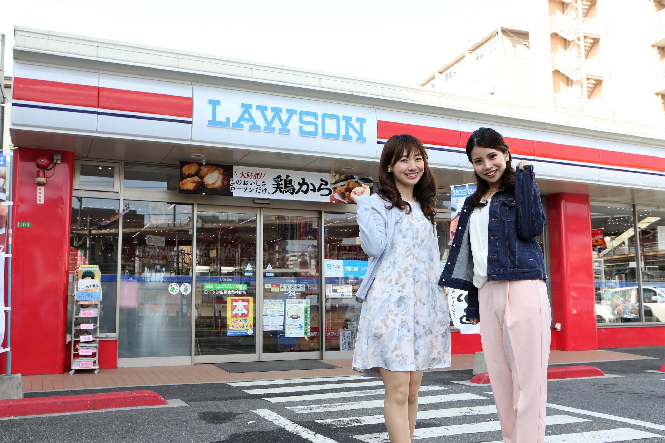 ローソン広島荒神町店